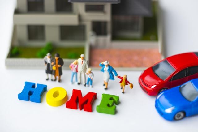 二世帯住宅 賃貸併用住宅